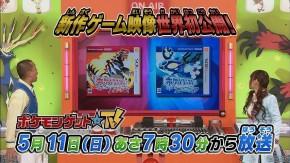 1405-09-Pokémon-TV-02