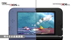 new-nintendo-3ds-compare-02.0.0_cinema_1280.0